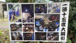 屋久島祭り2