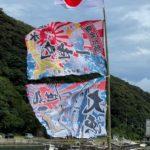 屋久島の一湊浜まつりをご紹介します!